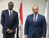 """مصر ونيجيريا يتفقان على التدريب والتعاون المشترك بمجال """"حماية المنافسة"""""""