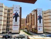 وكالة إيطالية عن مدينة بدر : مصر دشنت إنجازا حقيقيا فى وقت قياسى