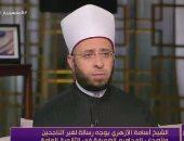أسامة الأزهرى: الدين الإسلامى يرسخ ويؤصل لحرية الاعتقاد واحترام شعائر الغير