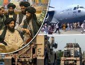الصحة العالمية ويونيسف يطالبان بجسر جوى فورى لأفغانستان بعد رفض هبوط طائرات