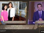 الأولى أدبى ثانوية عامة: السفيرة نبيلة مكرم قالتلى هتبقى وزيرة الهجرة المستقبلية