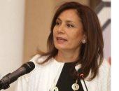 وزيرة الطاقة الأردنية: مستعدون لتقديم كل الدعم الممكن لإيصال الغاز المصرى للبنان