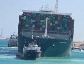 """وصول السفينة """"إيفرجيفن"""" إلى غاطس البحر المتوسط فى بورسعيد"""