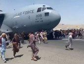 أنباء عن وقوع إطلاق نار بين مسلحين مجهولين وقوات أمريكية وأفغانية وألمانية بمطار كابول