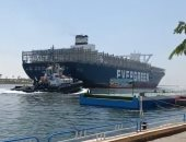 """السفينة """"إيفرجيفن"""" تغادر قناة السويس وتصل البحر الأحمر فى طريقها للصين.. صور"""