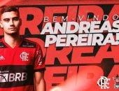 فلامنجو يستعير أندرياس بيريرا من اليونايتد رسميا حتى صيف 2022