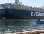 """""""إيفرجيفن"""" تصل بحيرات الإسماعيلية خلال عبورها قناة السويس فى طريقها للصين.. فيديو وصور"""