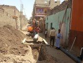 محافظة البحيرة: جار وضع خطة لتوصيل الصرف الصحى بقرية أم صابر