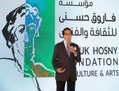 رسميا .. مؤسسة فاروق حسنى للثقافة والفنون تعلن موعد إطلاق النسخة الثالثة من جوائزها السنوية