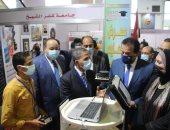 جامعة كفر الشيخ تشارك فى معرض التعليم العالى بروبوت الخدمات الطبية