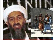 وثيقة: بن لادن رفض اغتيال بايدن لأنه سيقود أمريكا إلى أزمة عندما يصبح رئيسا