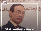 تشييع جنازة الإعلامى حمدى الكنيسى اليوم من مسجد الحصرى بمدينة 6 أكتوبر