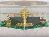 10 صور من مقتنيات معرض أدوات غسل الكعبة المشرفة بالمسجد الحرام