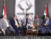 أحمد السجينى بصالون تنسيقية شباب الأحزاب: بعض التشريعات تخرج بالتنسيق مع السلطة التنفيذية