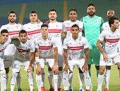 الزمالك الفائز الوحيد.. نتائج الفرق المصرية فى ضربة البداية ببطولات أفريقيا