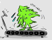 """كاريكاتير اليوم.. """"أرزة"""" لبنان تنزف اقتصاديا"""