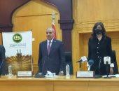 وزيرة الهجرة: المفهوم الجديد لمكافحة الهجرة غير الشرعية إنسانى ووطنى