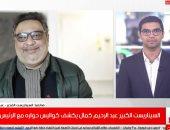 السيناريست عبد الرحيم كمال: حسيت بمسئولية كبيرة بعد مكالمة الرئيس السيسي
