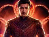 فيلم مارفل Shang-Chi يسيطر على شباك التذاكر بـ8.8 مليون دولار فى أول أيام عرضه