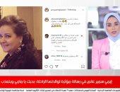 بحبك وبتعذب من غيرك.. رسالة مؤثرة من إيمى سمير غانم للراحلة دلال عبد العزيز.. فيديو