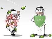 فيروس كورونا يستهدف الأشخاص الغير محصنين باللقاح فى كاريكاتير سعودى