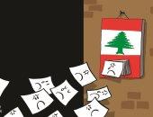 لبنان تعيش أياما حزينة وأزمات متتالية فى كاريكاتير اليوم