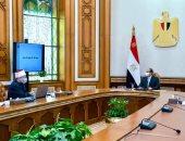 وزير الأوقاف: نشكر الرئيس السيسى على اهتمامه الدائم بتحسين أحوال الأئمة