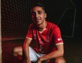 كريم فؤاد: حققت حلم حياتى بالانضمام للأهلى