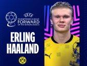 هالاند يتفوق على الكبار ويفوز بجائزة أفضل مهاجم فى أوروبا لعام 2021