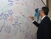 """بالصور.. رئيس البريد يوقع بـ""""تحيا مصر"""" على """"لوحة"""" الاتحاد العالمى بأبيدجان"""