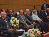 انطلاق فعاليات المؤتمر الاستثمارى لتسويق مشروعات شرق بورسعيد.. لايف وصور
