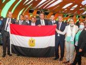 فوز مصر بعضوية مجلسى الإدارة والاستثمار البريدي باتحاد البريد العالمي