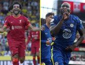 محمد صلاح vs لوكاكو.. التشكيل المتوقع لمباراة ليفربول ضد تشيلسي