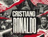 رسميا.. كريستيانو رونالدو يعود إلى مانشستر يونايتد الإنجليزي