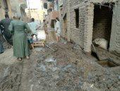 بث مباشر.. شاهد آثار كسر ماسورة مياه بمدينة إسنا وتضرر منازل المواطنين