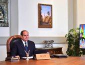 """الرئيس السيسى أمام القمة الرابعة لمبادرة مجموعة العشرين للشراكة مع أفريقيا: برنامج الإصلاح الاقتصادي ساهم بشكل كبير في تجنيب مصر الكثير من تبعات الجائحة.. والتعاون الدولي لتصنيع لقاحات """"كورونا"""" بالغ الأهمية"""