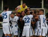 التشكيل الرسمى لمواجهة إنتر ميلان ضد يوفنتوس فى الدوري الإيطالي