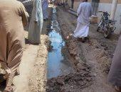 لجنة الإغاثة بإسنا تجرى الحصر المبدئى لمتضررى انفجار ماسورة صرف بنجع الشيخ فضيل