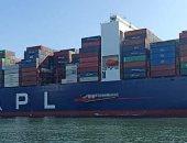 اقتصادية قناة السويس: 17 سفينة بموانئ الجنوبية و18 ألف حاوية خلال أسبوع