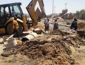 قطع المياه عن عدة مناطق بأسوان غدا بسبب كسر مفاجئ بخط مياه محطة جبل شيشة