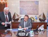 محافظ الإسكندرية يعتمد نتائج الدور الثانى للشهادة الإعدادية والتعليم الأساسى
