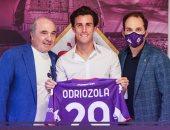 ريال مدريد يعير رسميا أودريوزولا إلى فيورنتينا الإيطالى لنهاية الموسم