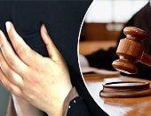 تعرف على عقوبات الترويج للإشاعات وإثارة الفتن كما نص عليها القانون