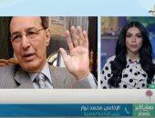 رئيس الإذاعة للقناة الأولى: حمدى الكنيسى كان سابق عصره ورائدا كبيرا.. فيديو