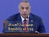 الكاظمى يدعو نواب البرلمان الجدد إلى إعادة ثقة العراقيين فى العمل السياسى