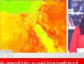 آخر مفاجآت أغسطس.. ظاهرة سيئة تتسبب فى زيادة الإحساس بالحرارة (فيديو)