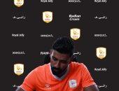 فاركو يعلن التعاقد مع عبد الله بكرى لمدة 4 مواسم