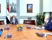 الرئيس السيسي يوجه وزارة الزراعة بتطوير أصولها من الحدائق والمتنزهات