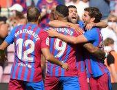 التشكيل الرسمى لقمة برشلونة ضد بايرن ميونخ فى دورى أبطال أوروبا