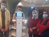 """طلاب كلية الذكاء الاصطناعى بكفر الشيخ يخترعون """"روبوت"""" لعلاج المرضى.. فيديو"""